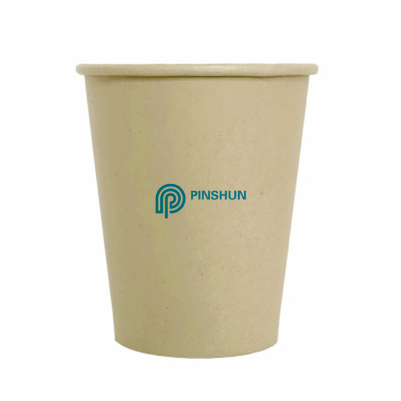 260ml Biodegradable disposable cup customized 9 OZ